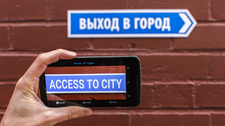 Google Translate gets smarter with language detection